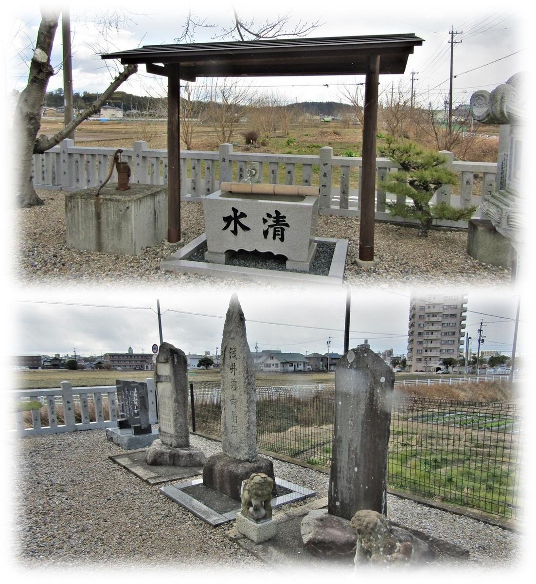 f:id:owari-nagoya55:20210205012314j:plain