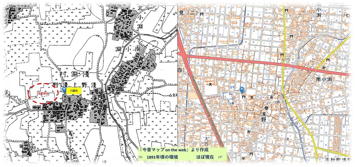 f:id:owari-nagoya55:20210206190403j:plain