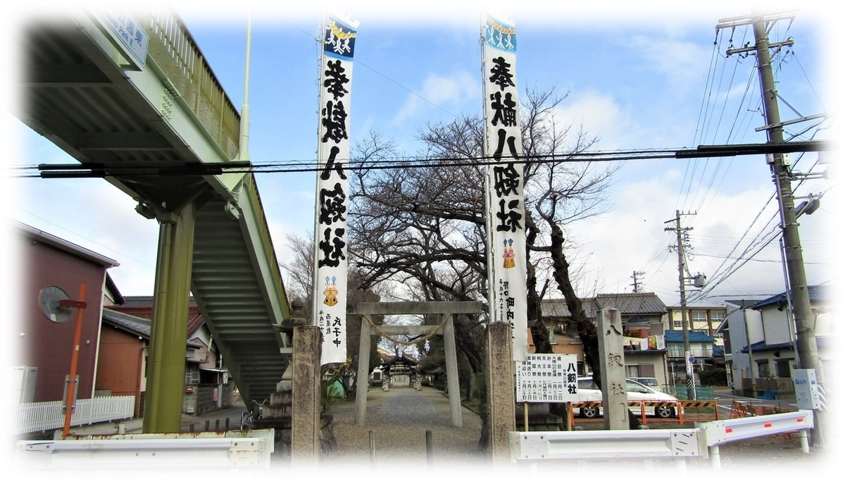 f:id:owari-nagoya55:20210206205025j:plain