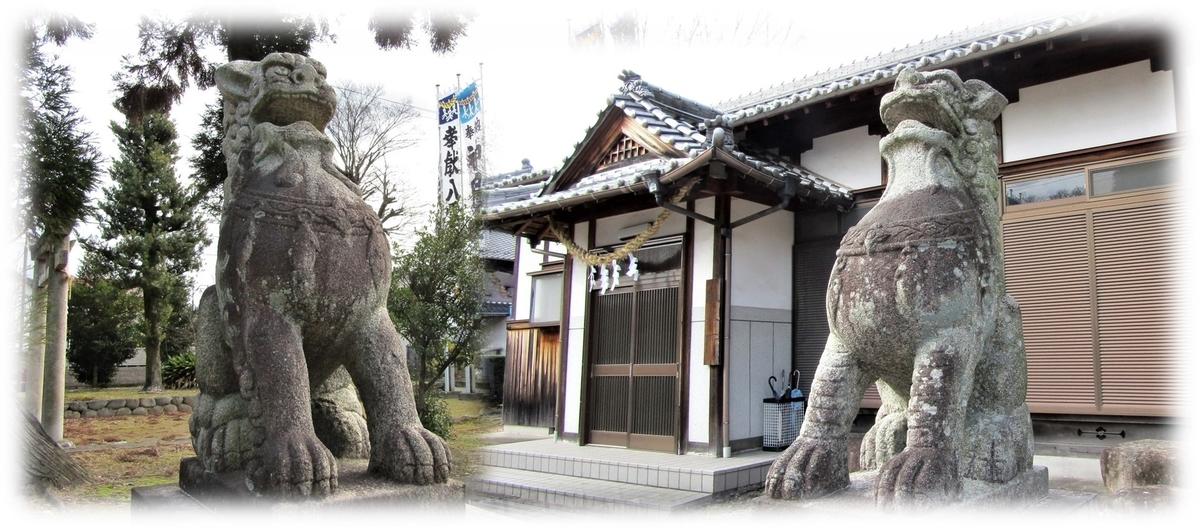 f:id:owari-nagoya55:20210206205059j:plain