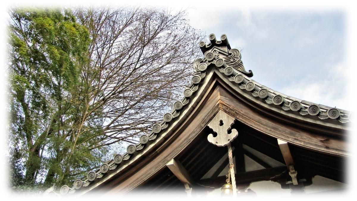 f:id:owari-nagoya55:20210206205221j:plain