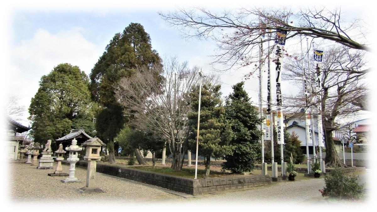 f:id:owari-nagoya55:20210206205326j:plain