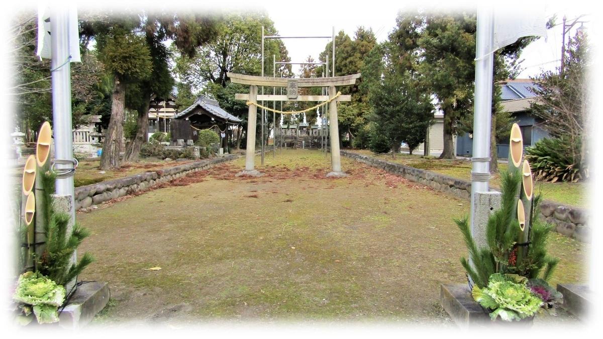 f:id:owari-nagoya55:20210206205344j:plain