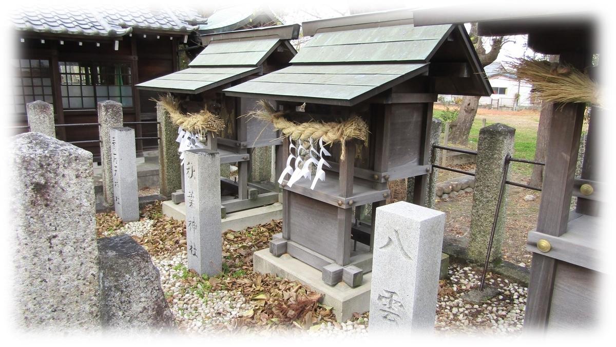 f:id:owari-nagoya55:20210206205448j:plain