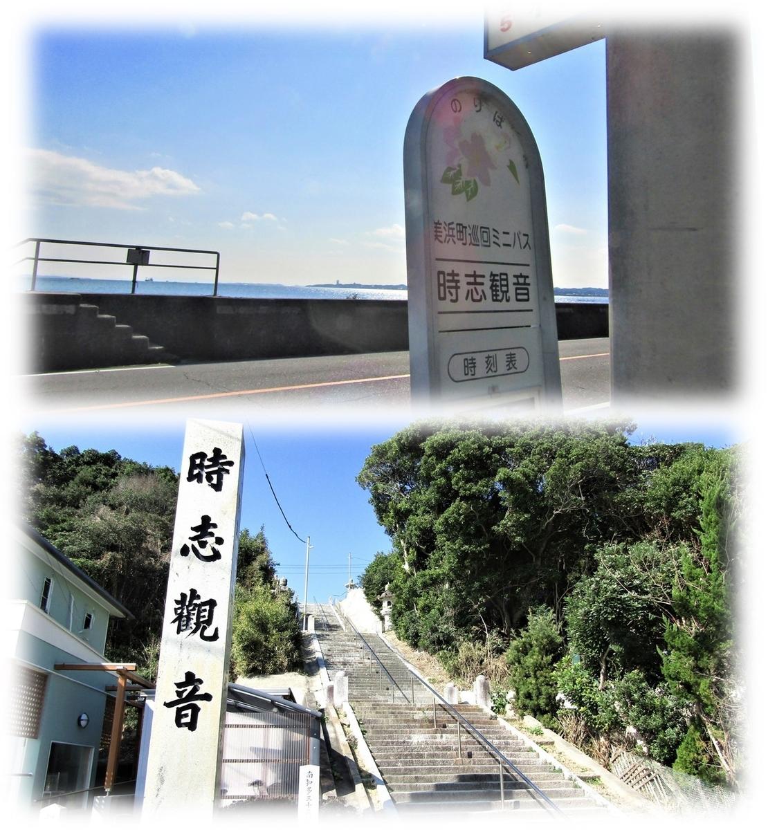 f:id:owari-nagoya55:20210213091702j:plain