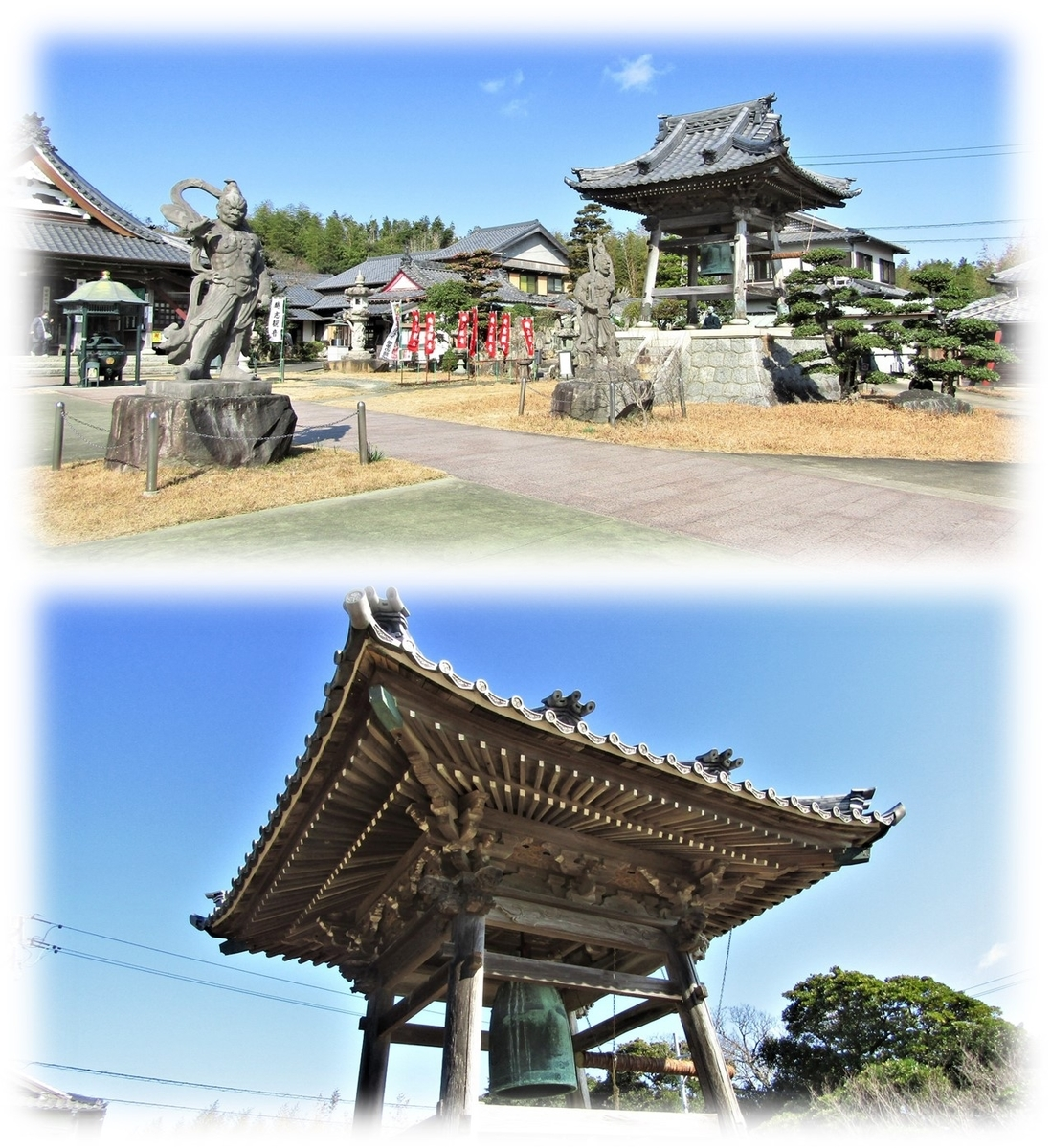 f:id:owari-nagoya55:20210213091912j:plain