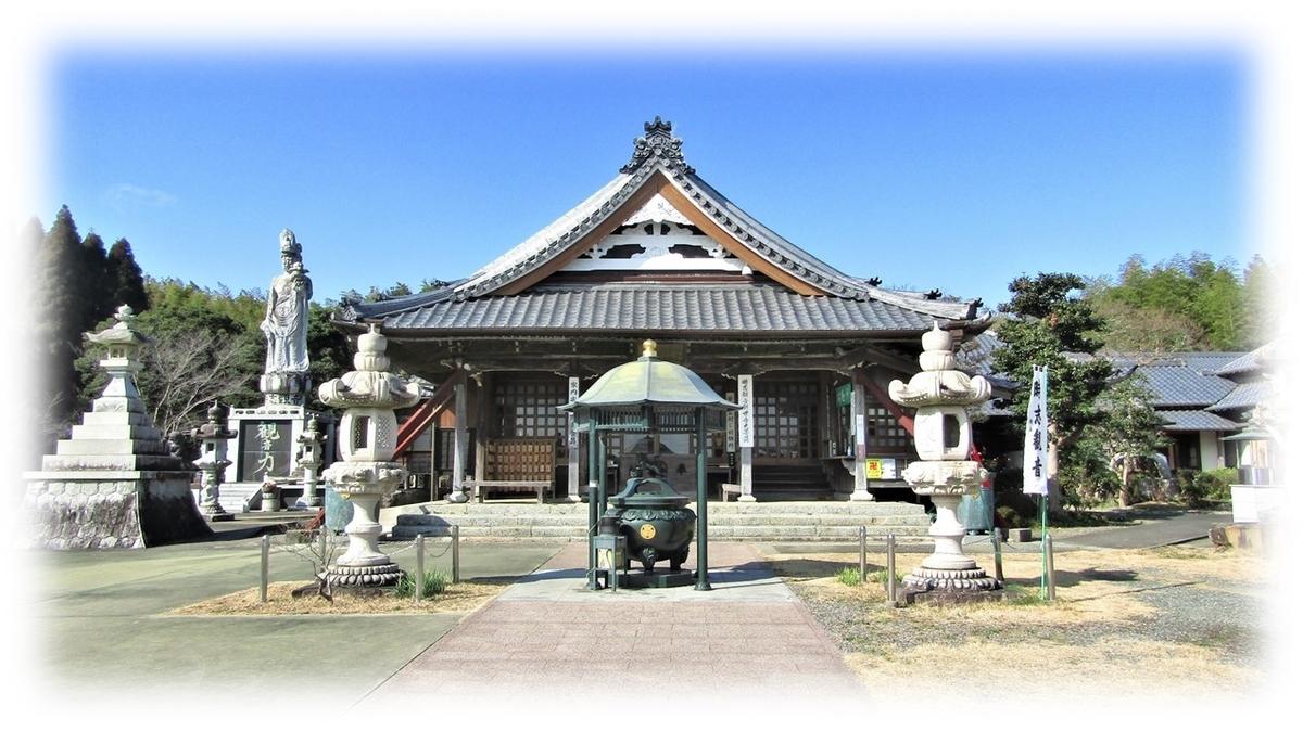 f:id:owari-nagoya55:20210213091937j:plain