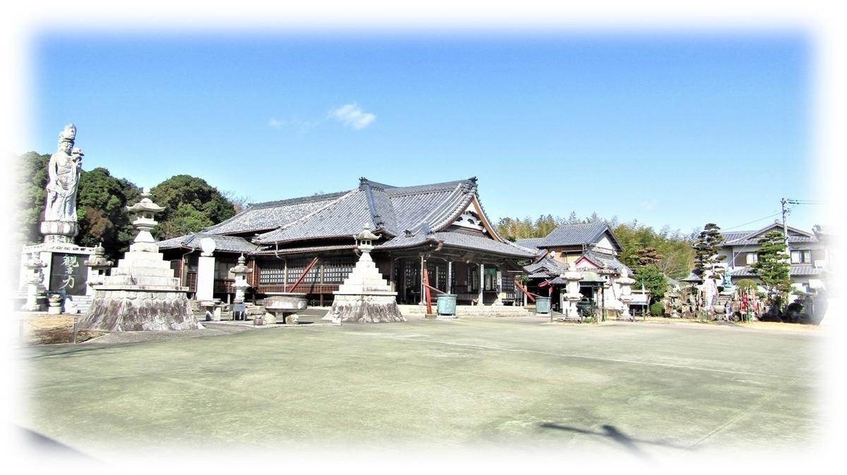 f:id:owari-nagoya55:20210213092026j:plain