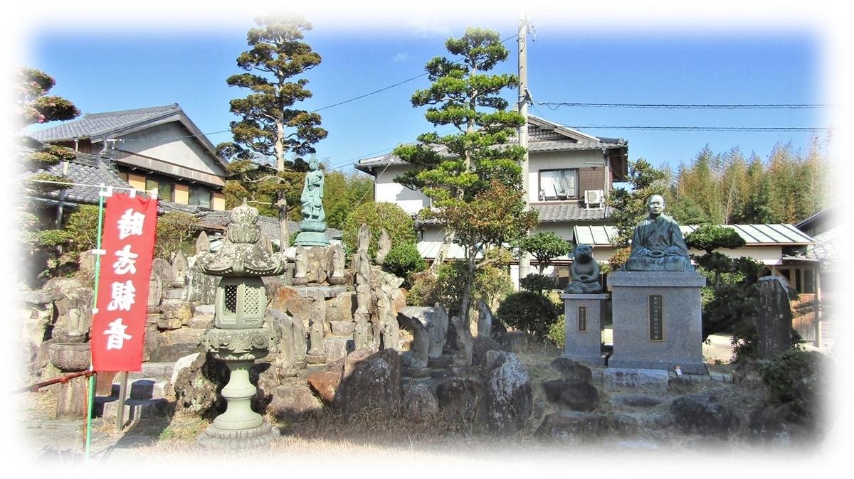 f:id:owari-nagoya55:20210213092049j:plain