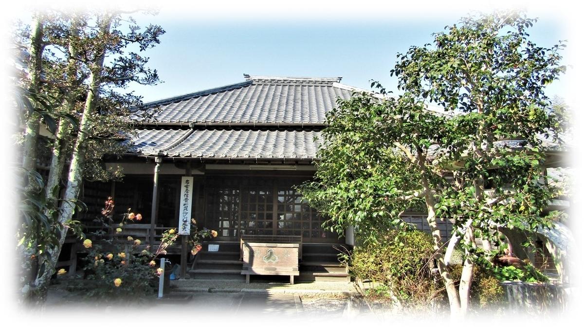 f:id:owari-nagoya55:20210213092112j:plain