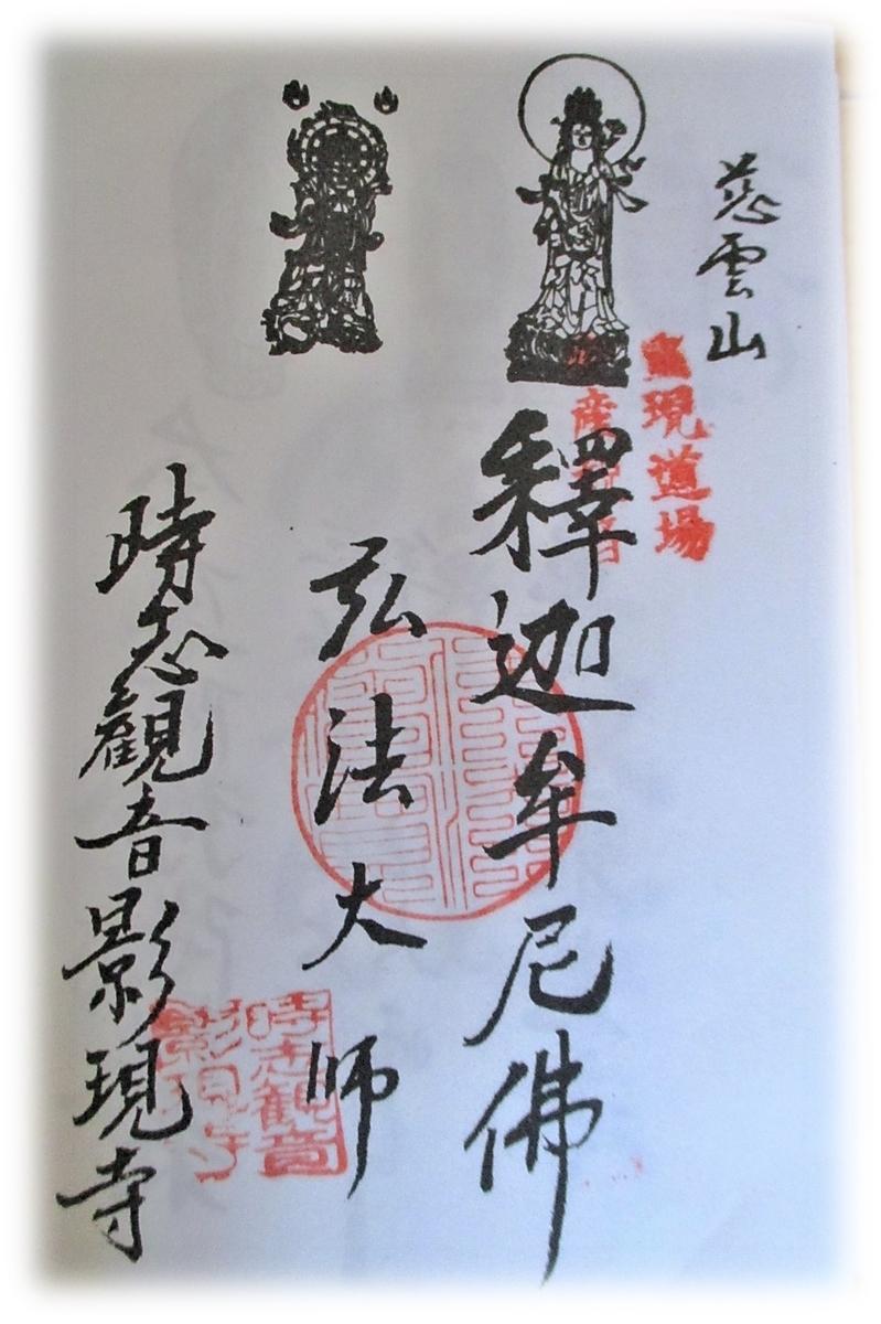 f:id:owari-nagoya55:20210213092311j:plain