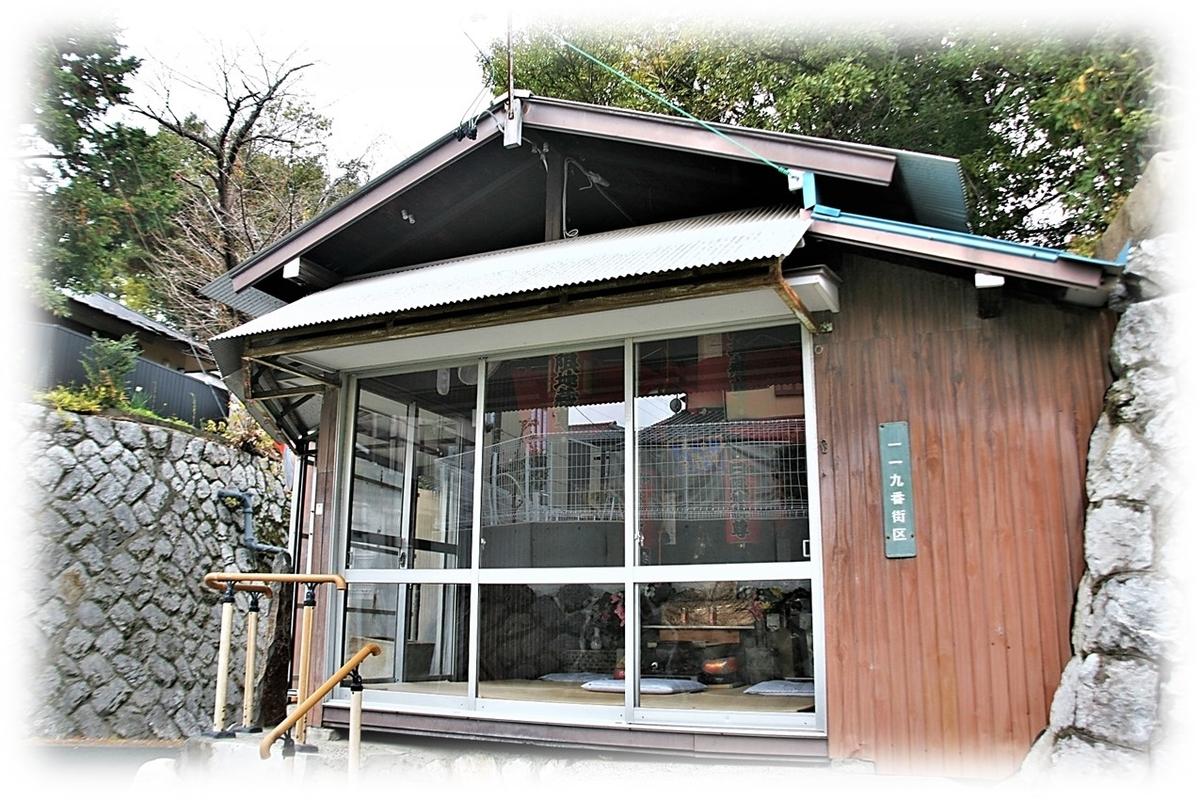 f:id:owari-nagoya55:20210216134833j:plain