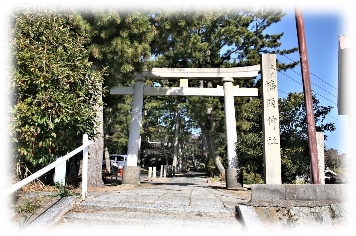 f:id:owari-nagoya55:20210220102401j:plain