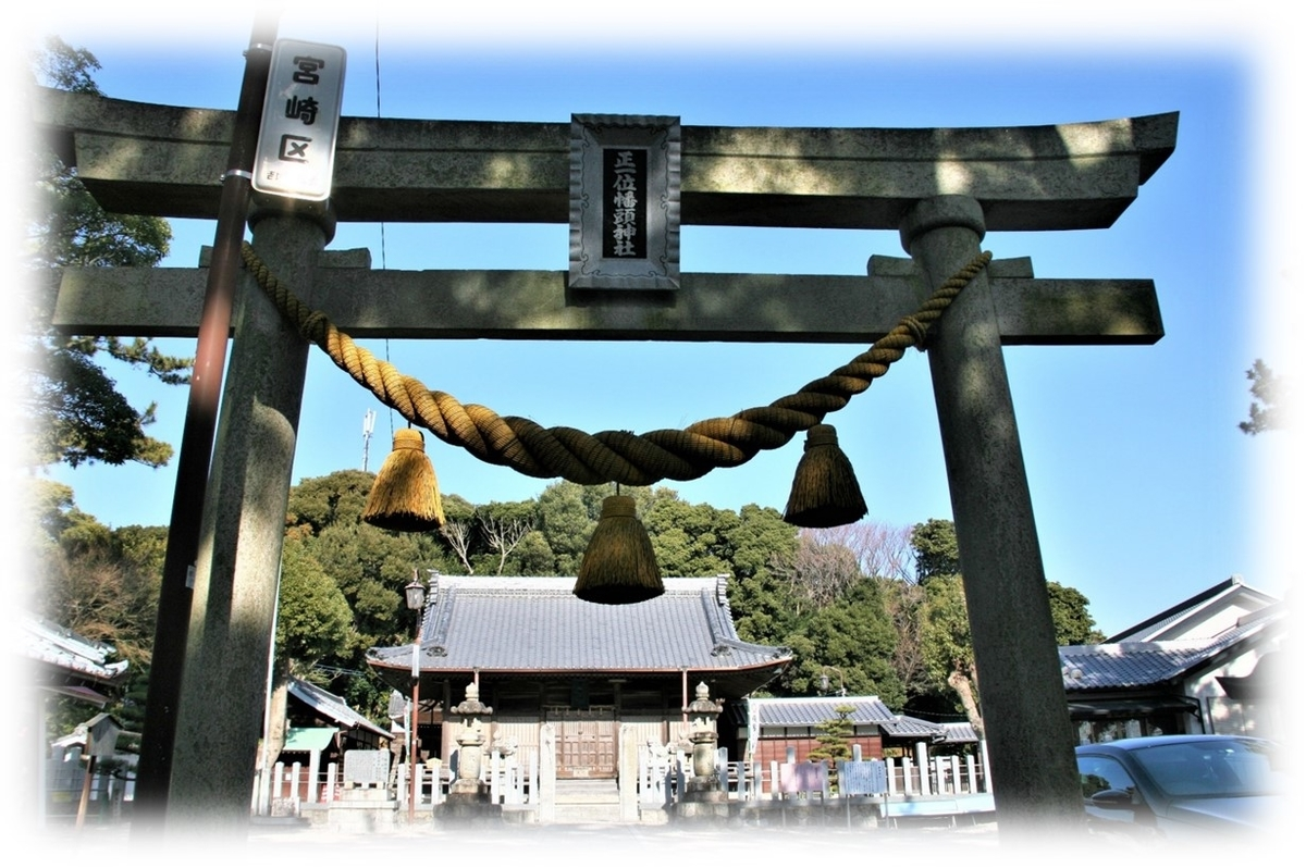 f:id:owari-nagoya55:20210220102516j:plain