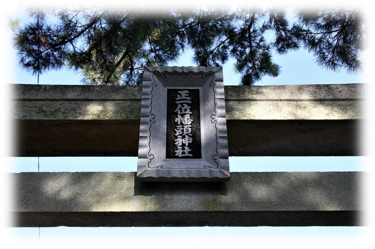 f:id:owari-nagoya55:20210220102535j:plain