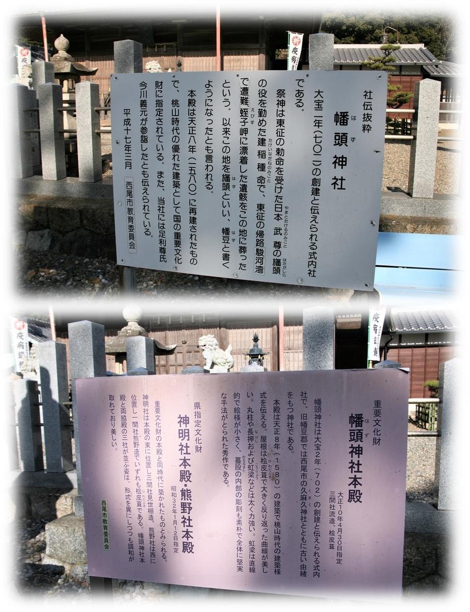 f:id:owari-nagoya55:20210220102640j:plain
