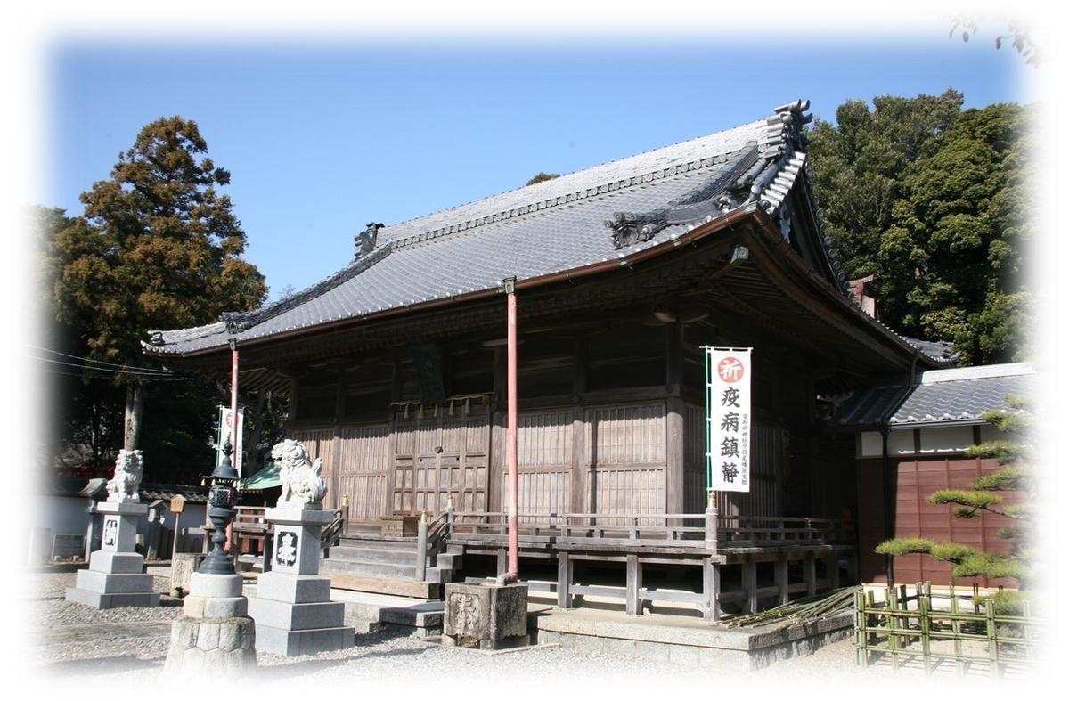 f:id:owari-nagoya55:20210220102721j:plain