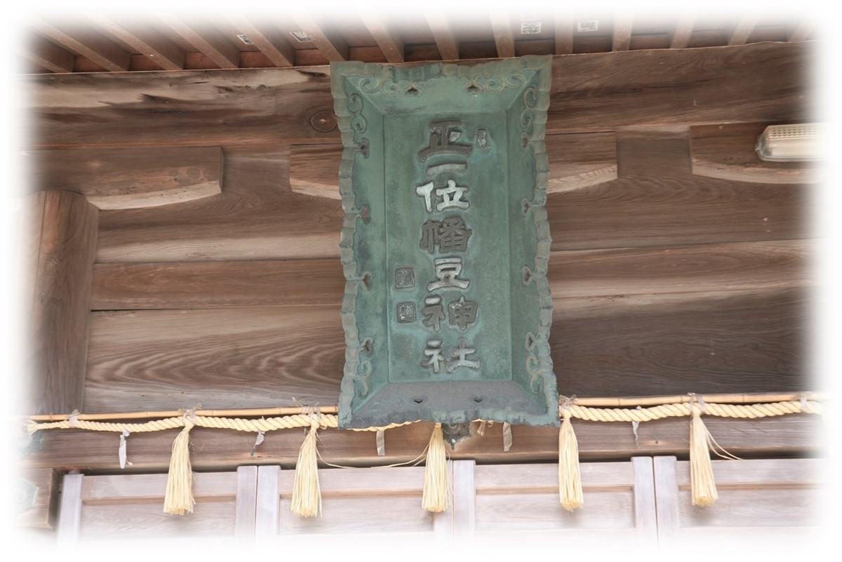 f:id:owari-nagoya55:20210220102742j:plain