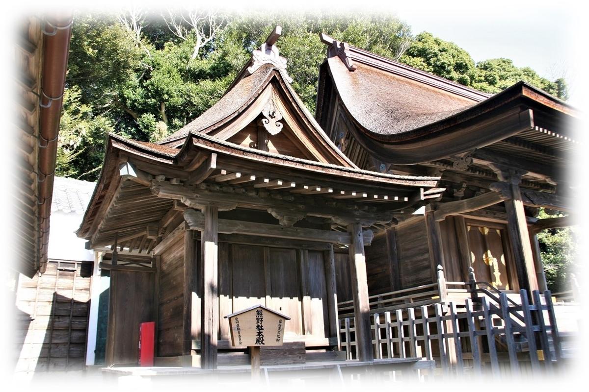 f:id:owari-nagoya55:20210220102805j:plain