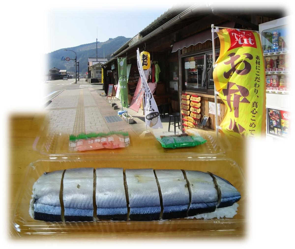 f:id:owari-nagoya55:20210224154825j:plain