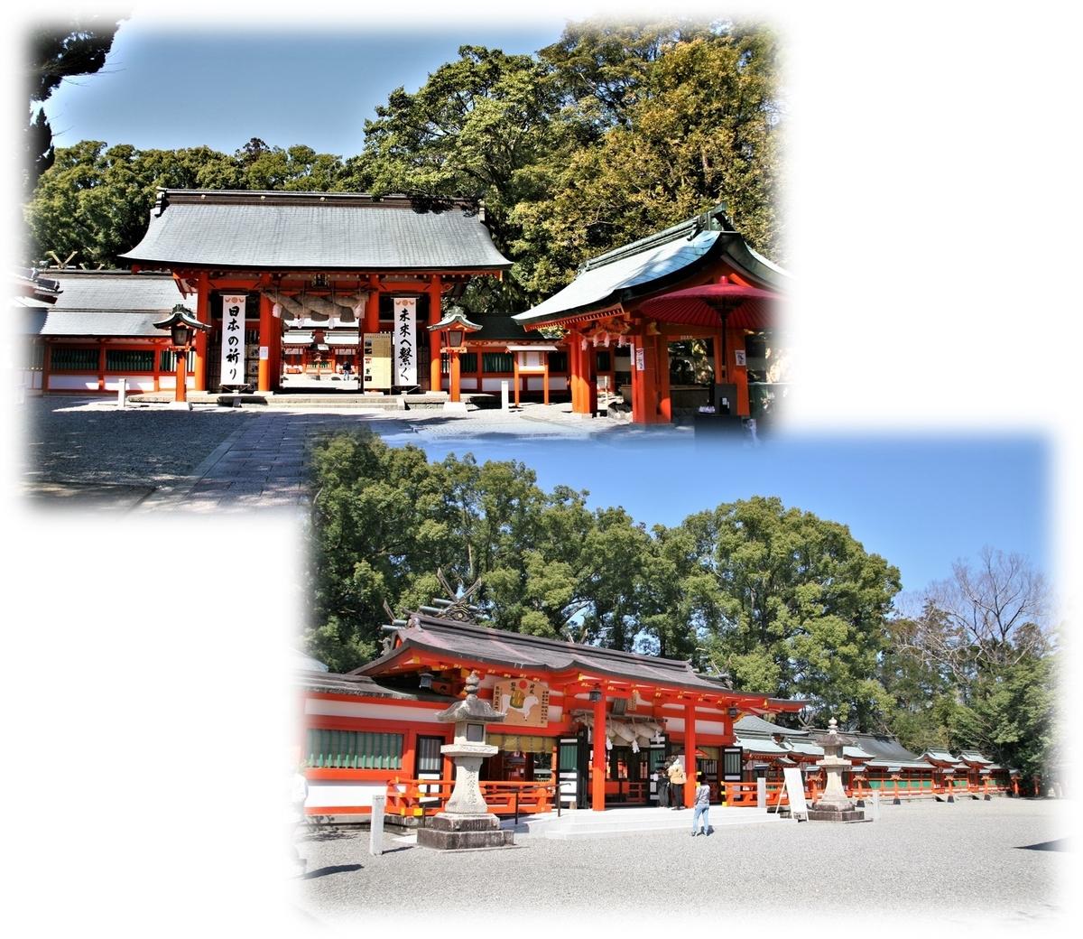 f:id:owari-nagoya55:20210224154857j:plain