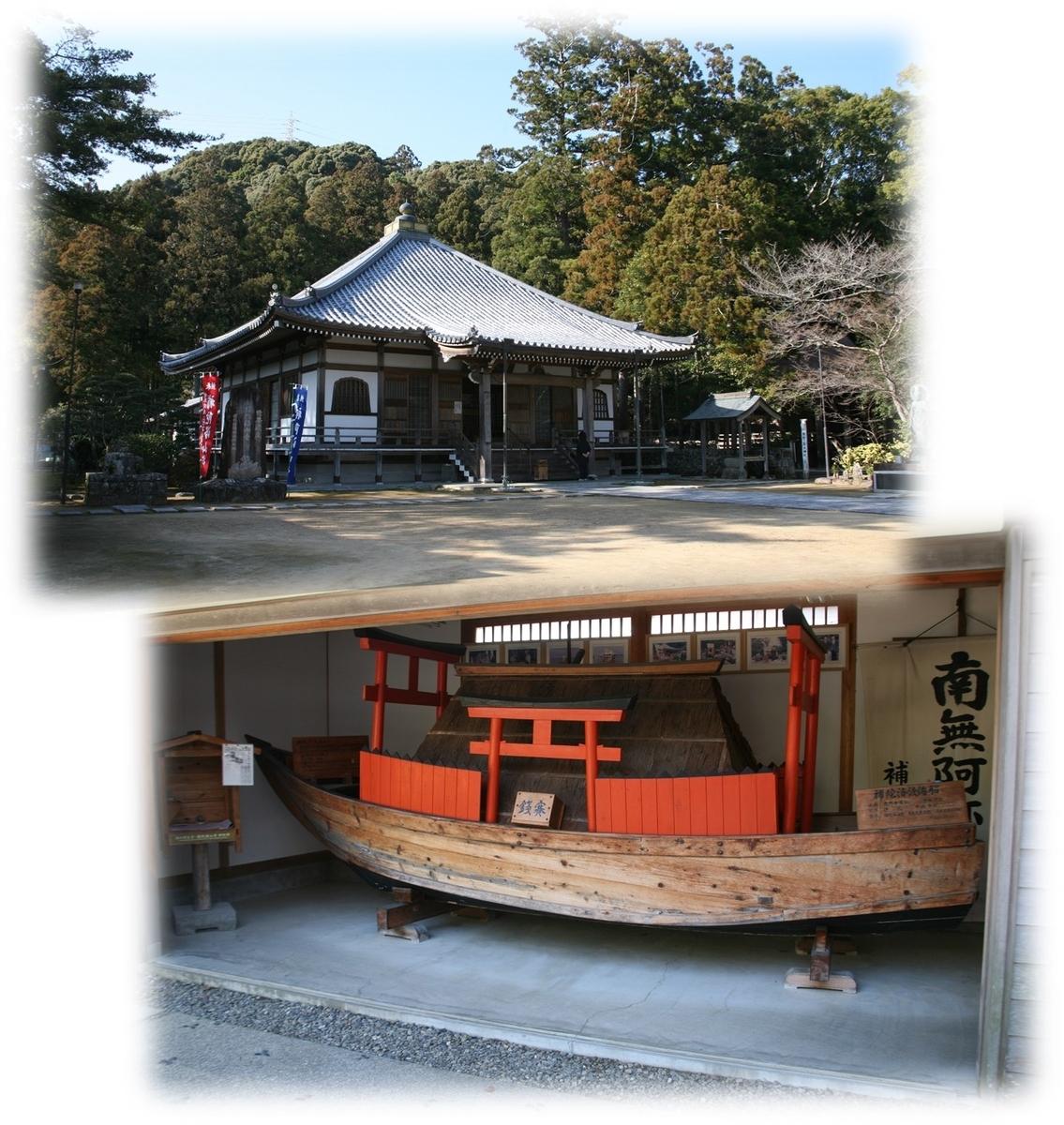 f:id:owari-nagoya55:20210224155033j:plain