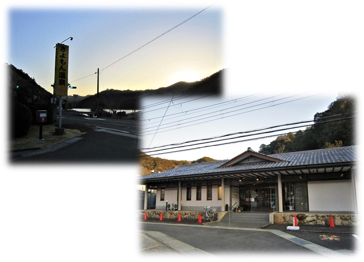f:id:owari-nagoya55:20210224155055j:plain