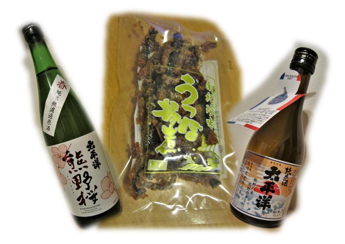 f:id:owari-nagoya55:20210224155205j:plain