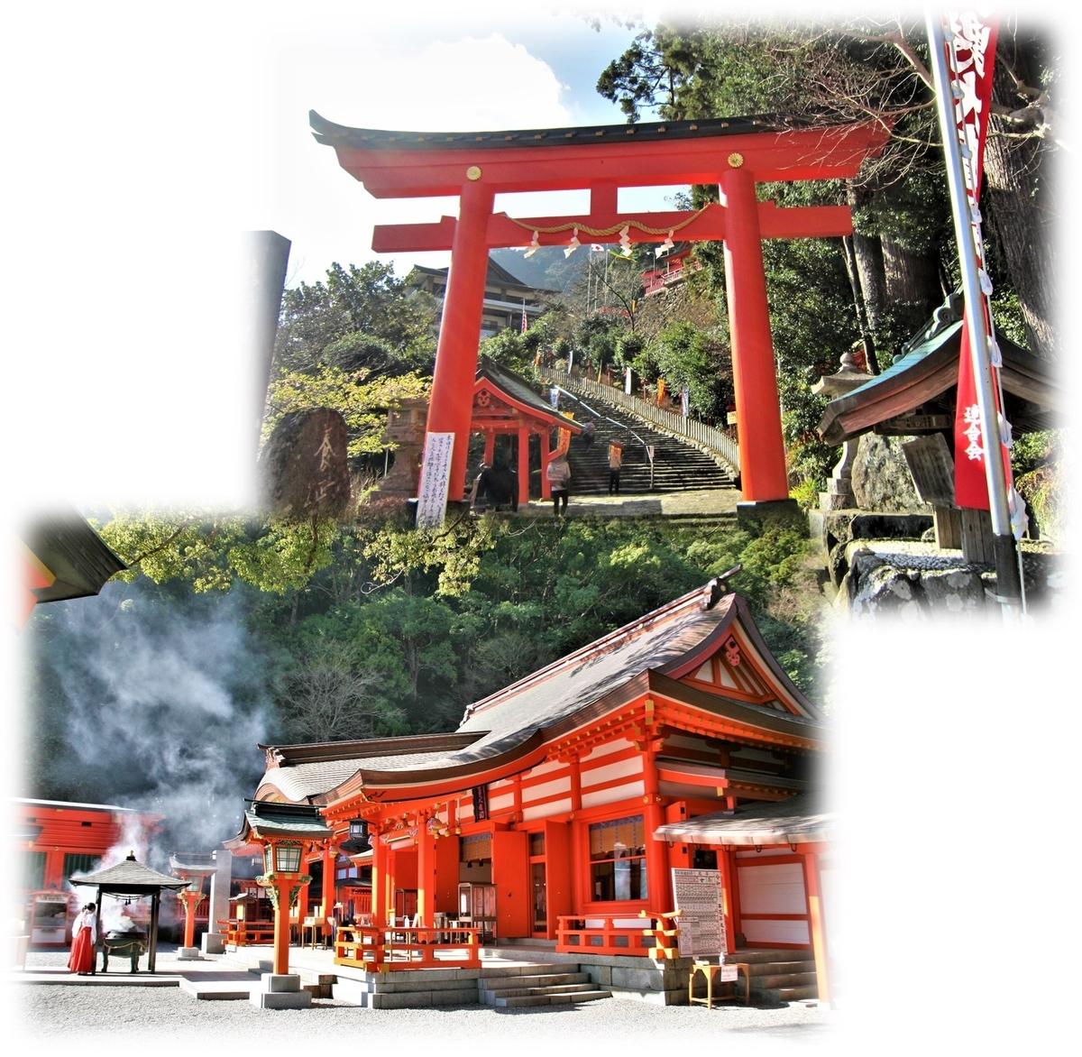 f:id:owari-nagoya55:20210224155322j:plain