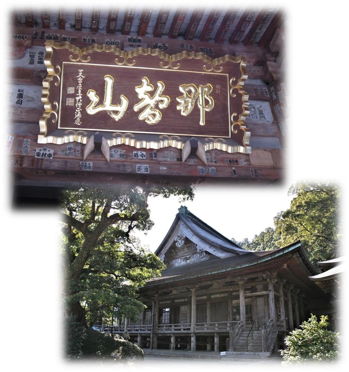 f:id:owari-nagoya55:20210224155342j:plain