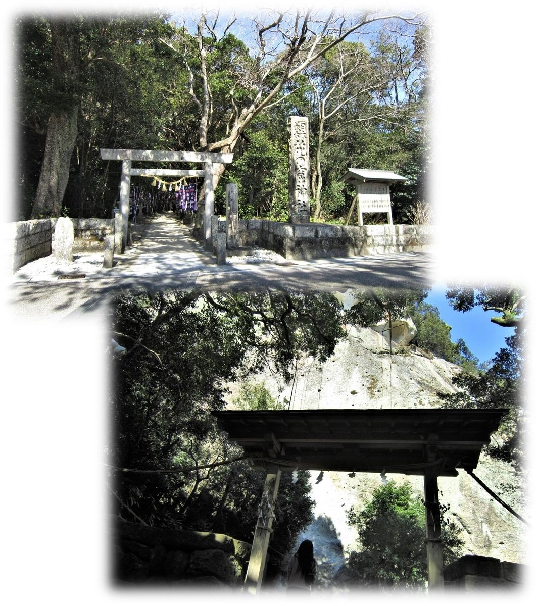 f:id:owari-nagoya55:20210224155512j:plain