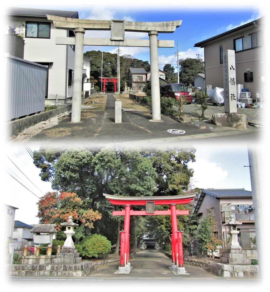 f:id:owari-nagoya55:20210225090426j:plain