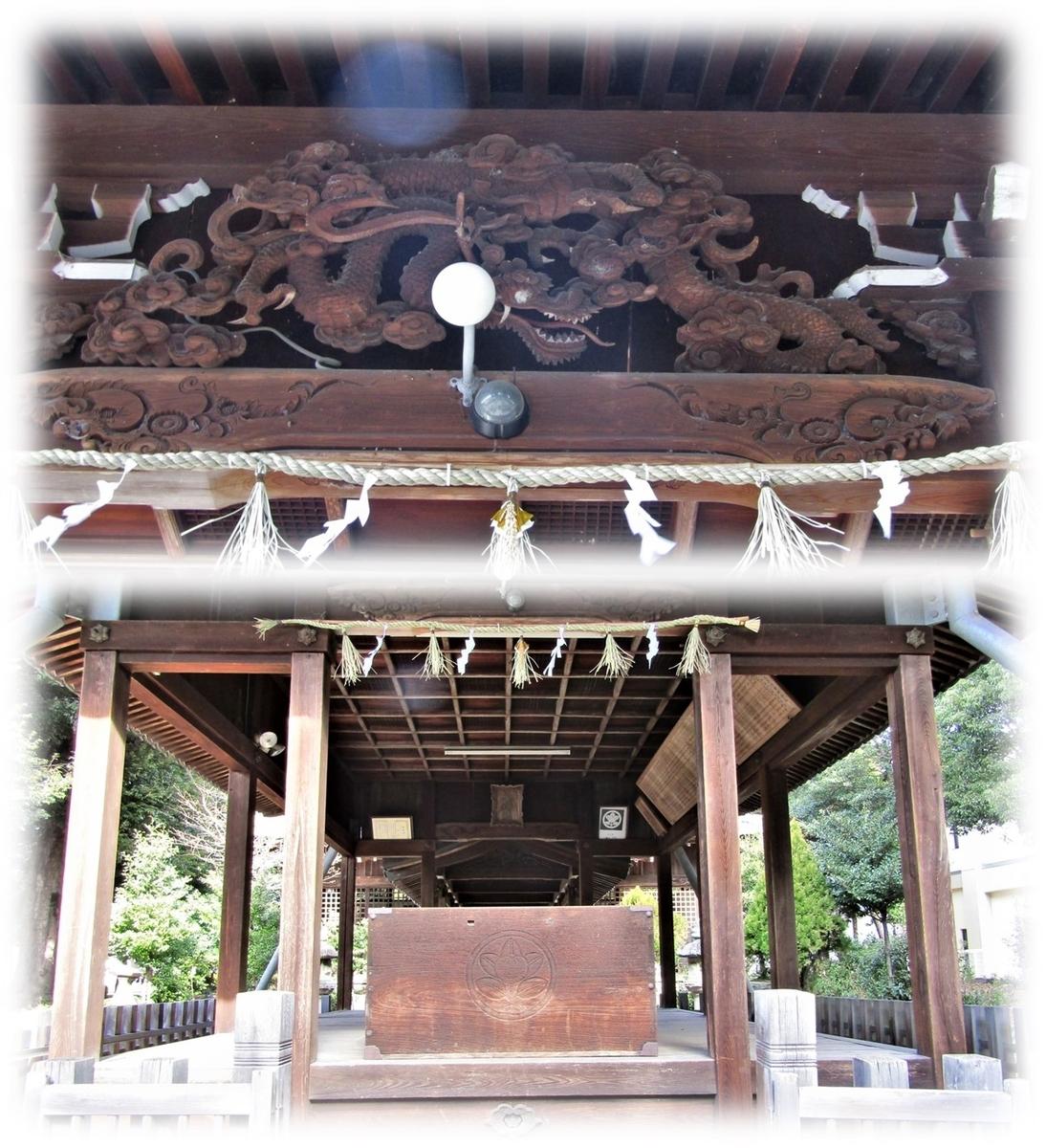 f:id:owari-nagoya55:20210225090743j:plain