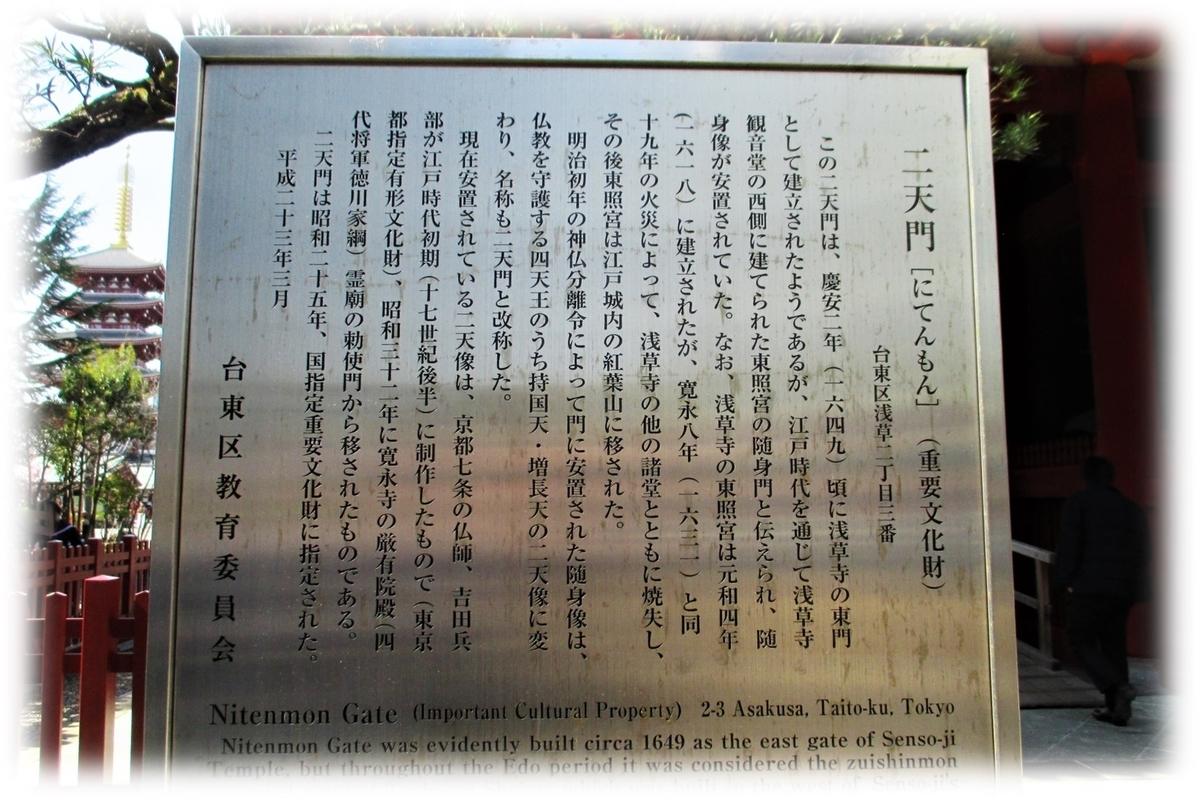 f:id:owari-nagoya55:20210228084226j:plain