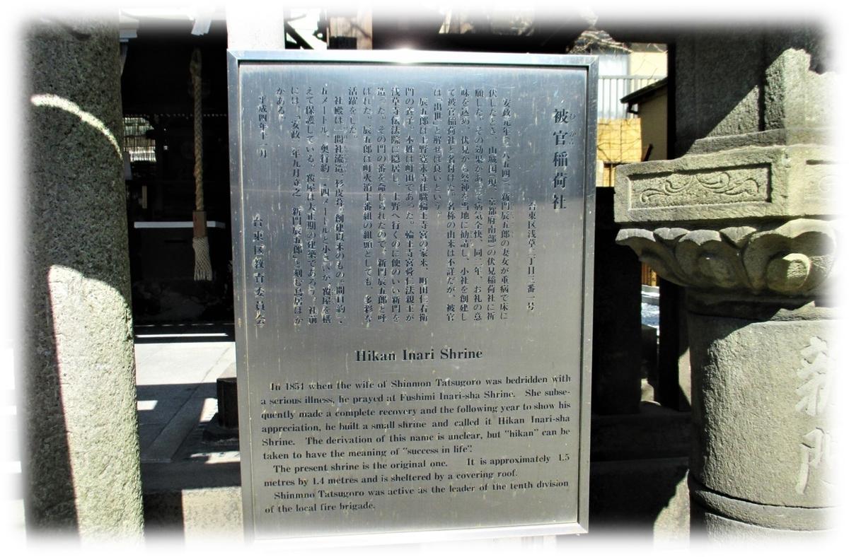 f:id:owari-nagoya55:20210228085013j:plain