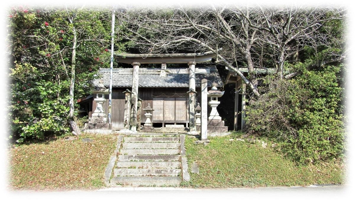 f:id:owari-nagoya55:20210301113104j:plain