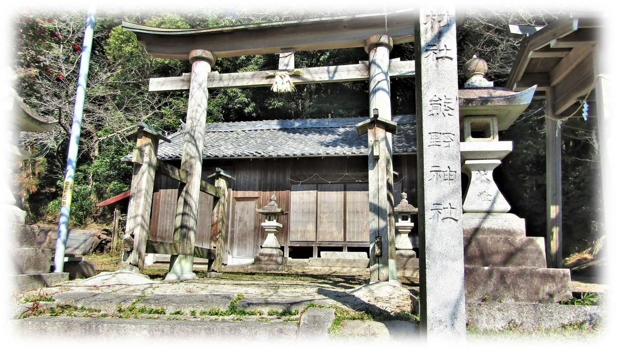 f:id:owari-nagoya55:20210301113134j:plain