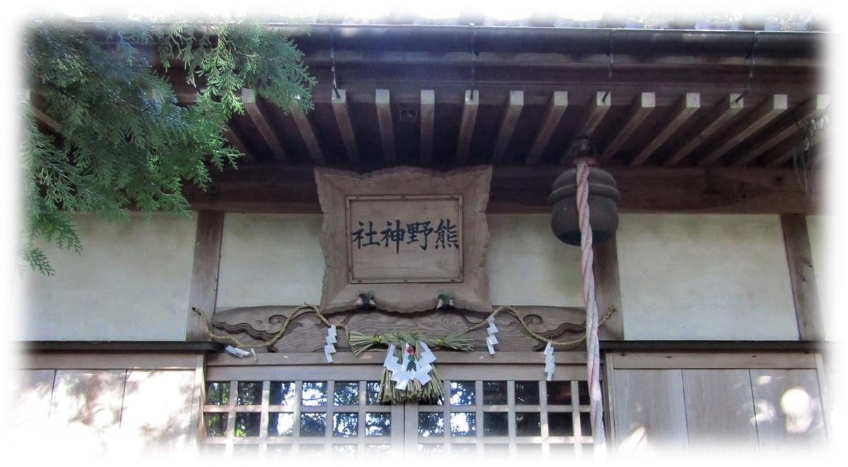 f:id:owari-nagoya55:20210301113410j:plain