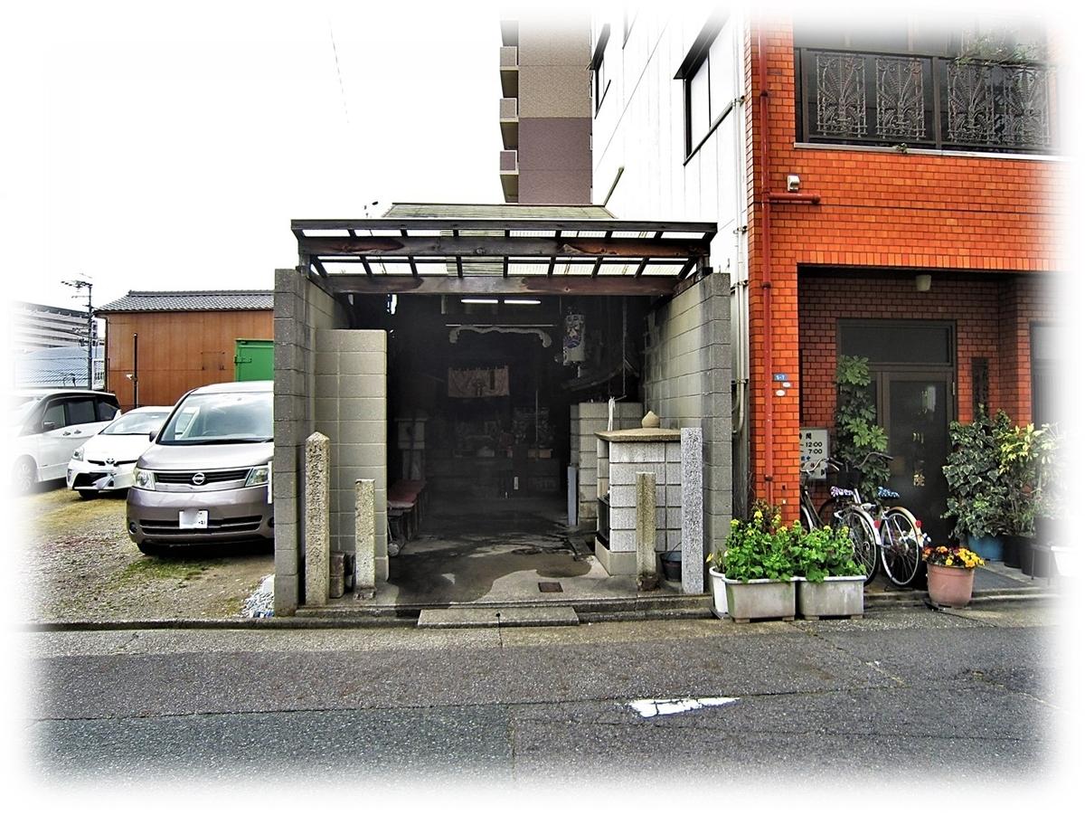 f:id:owari-nagoya55:20210302140413j:plain