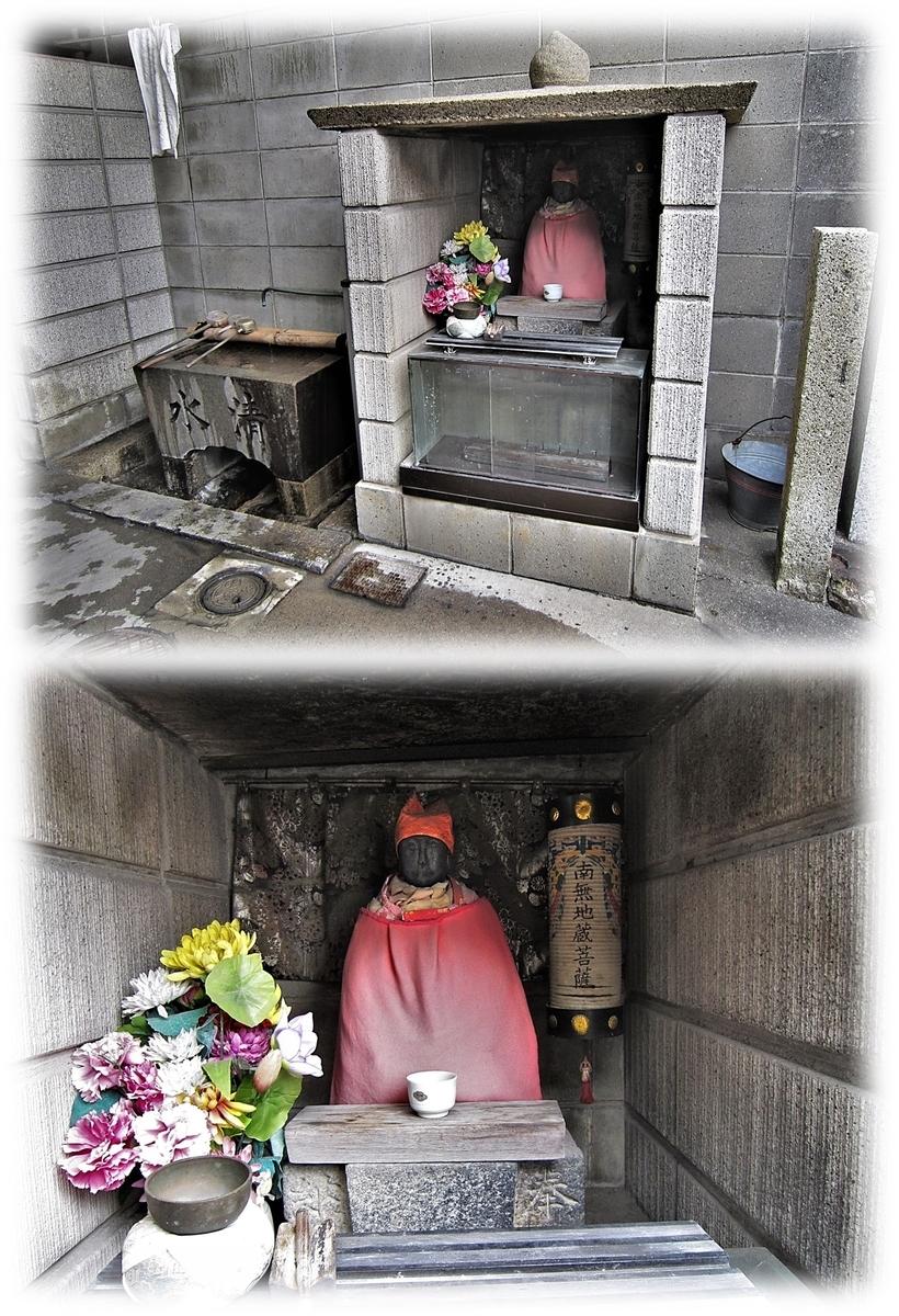 f:id:owari-nagoya55:20210302140536j:plain