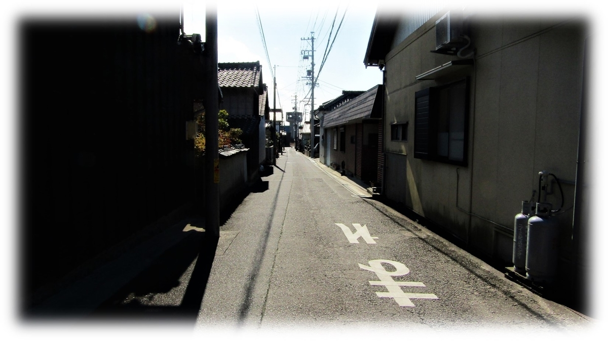 f:id:owari-nagoya55:20210305204007j:plain