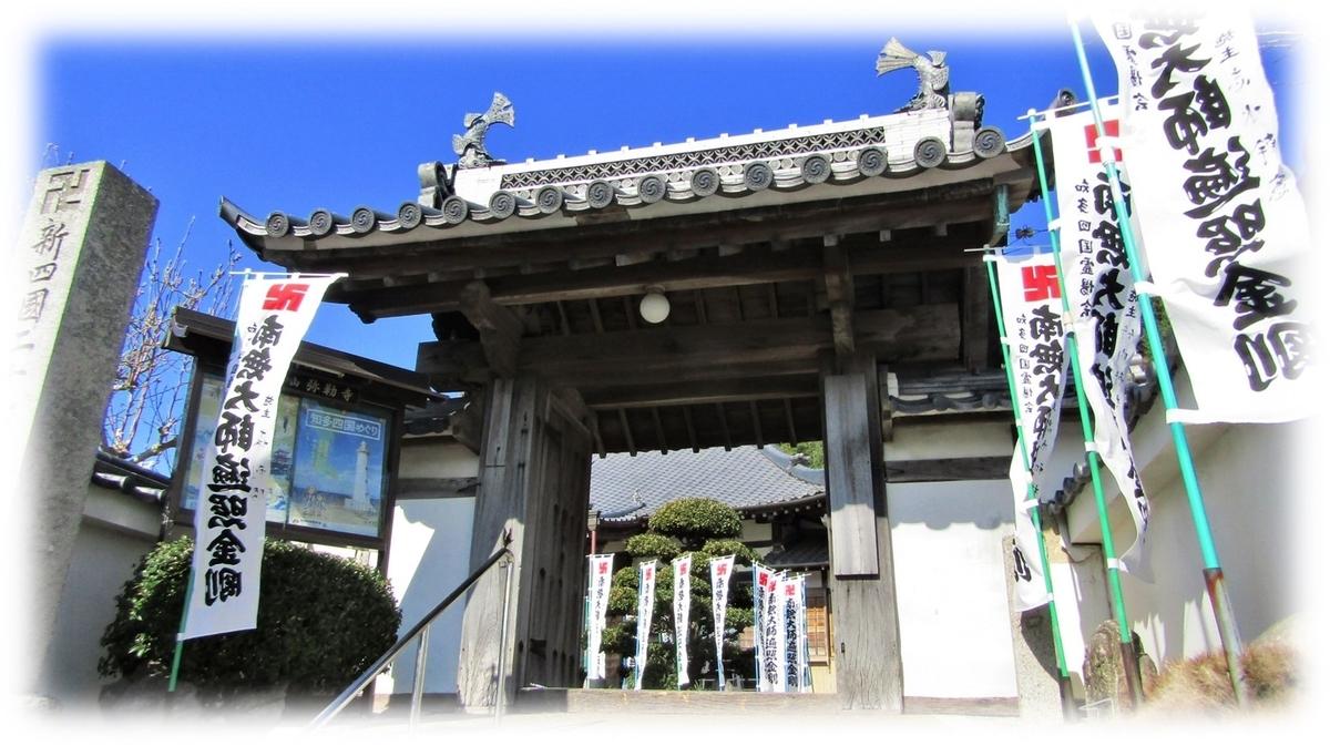 f:id:owari-nagoya55:20210305204155j:plain