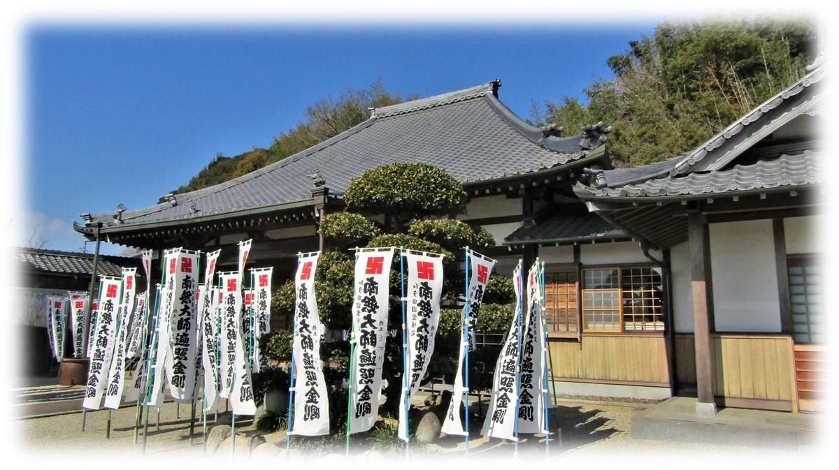 f:id:owari-nagoya55:20210305204214j:plain