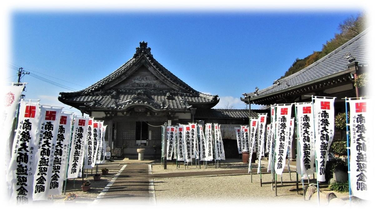 f:id:owari-nagoya55:20210305204235j:plain