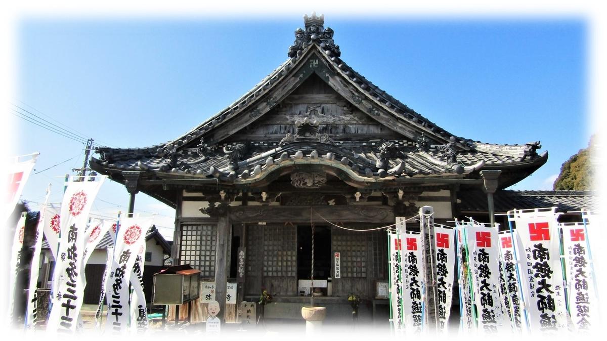f:id:owari-nagoya55:20210305204256j:plain