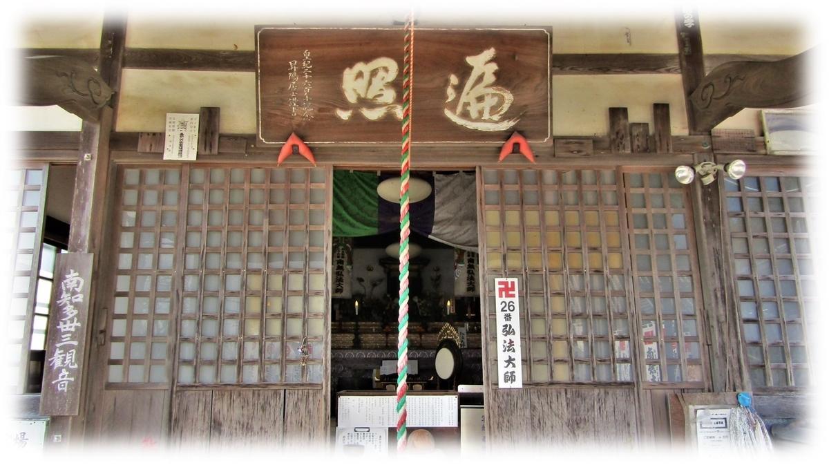 f:id:owari-nagoya55:20210305204337j:plain
