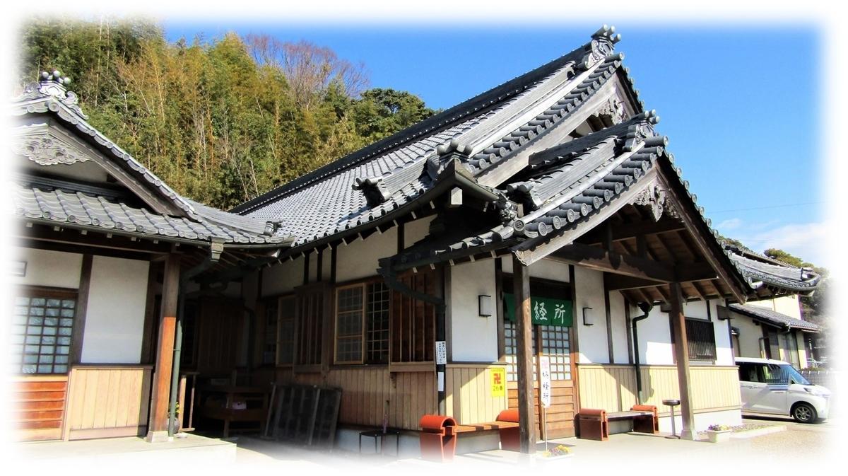 f:id:owari-nagoya55:20210305204422j:plain