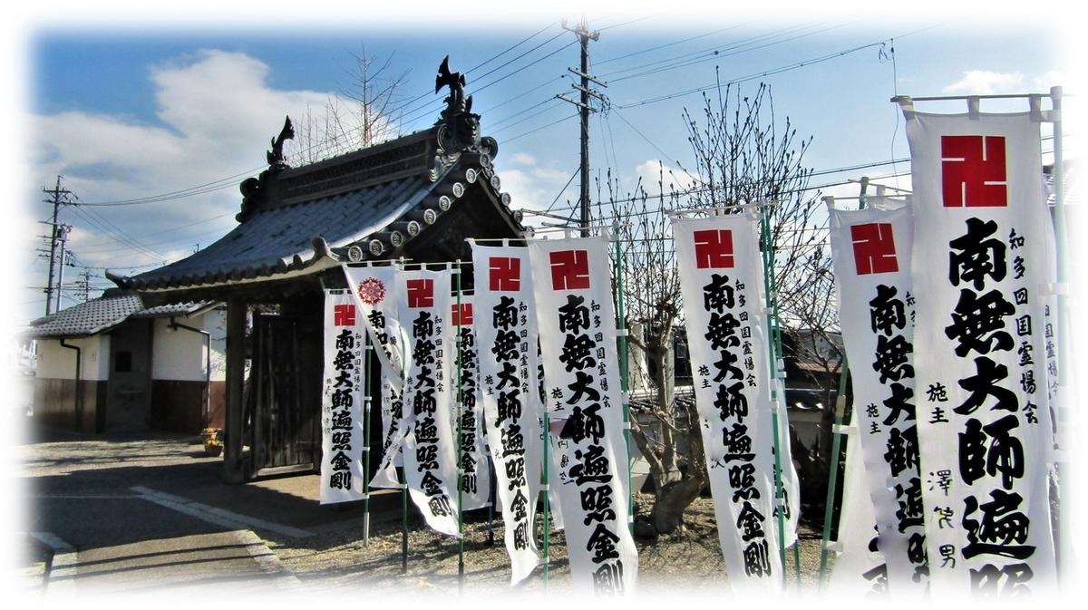f:id:owari-nagoya55:20210305204441j:plain