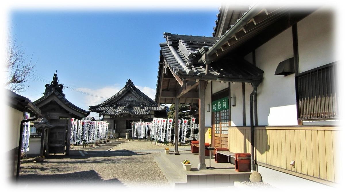 f:id:owari-nagoya55:20210305204520j:plain