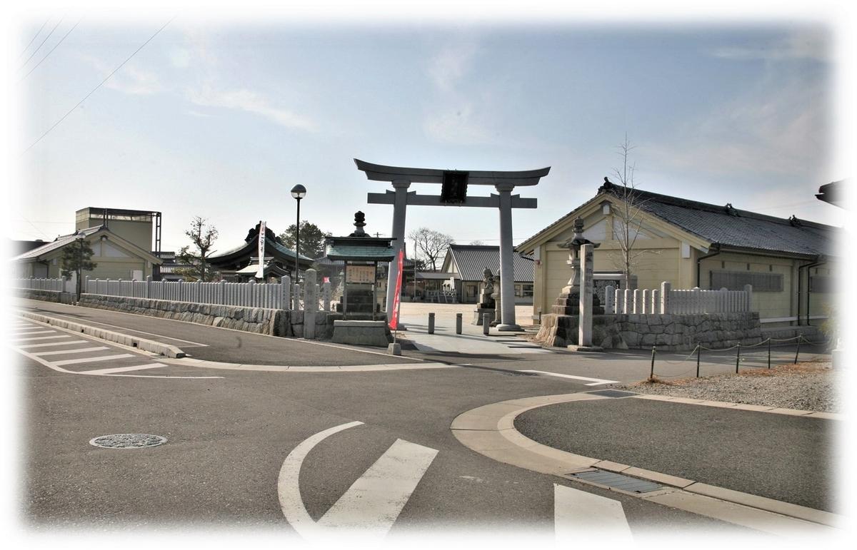 f:id:owari-nagoya55:20210307172711j:plain